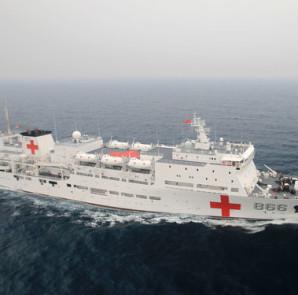 buque hospital chino